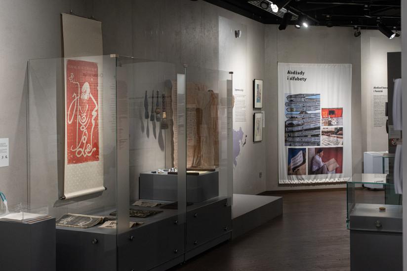 Exhibition – Slide no 2