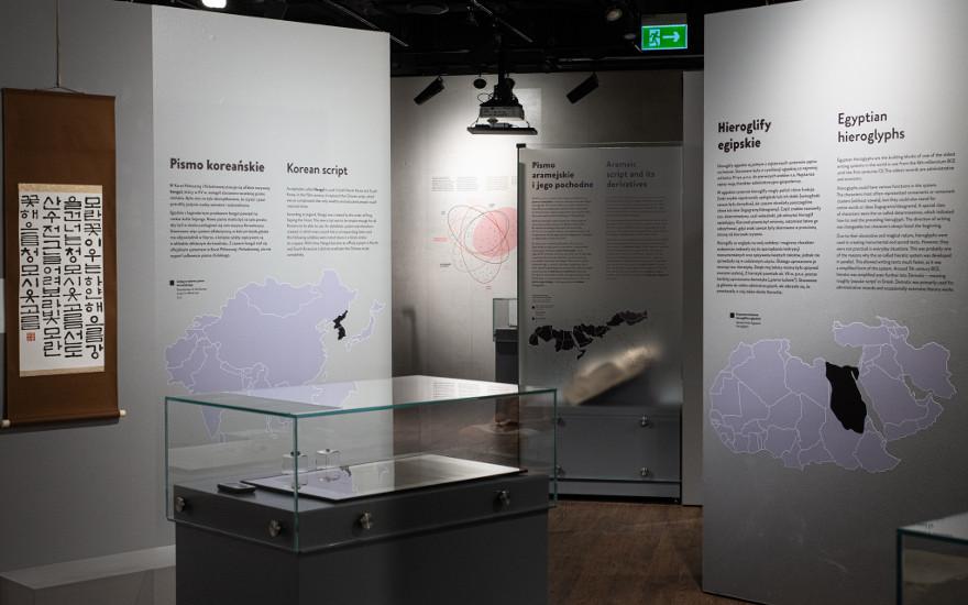 Exhibition – Slide no 3